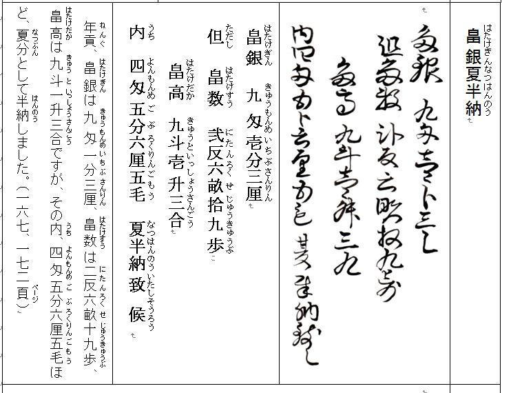 f:id:chuumeikun:20201208121828j:plain