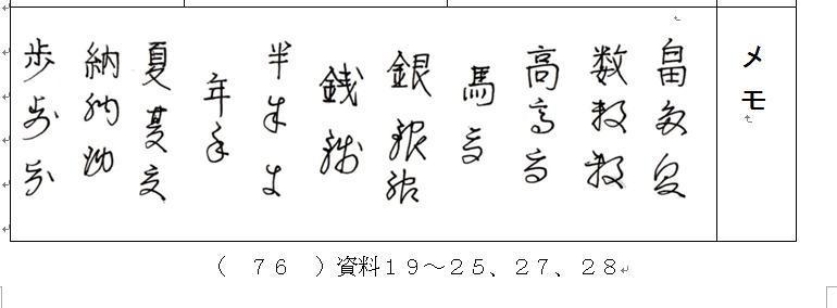 f:id:chuumeikun:20201208121843j:plain