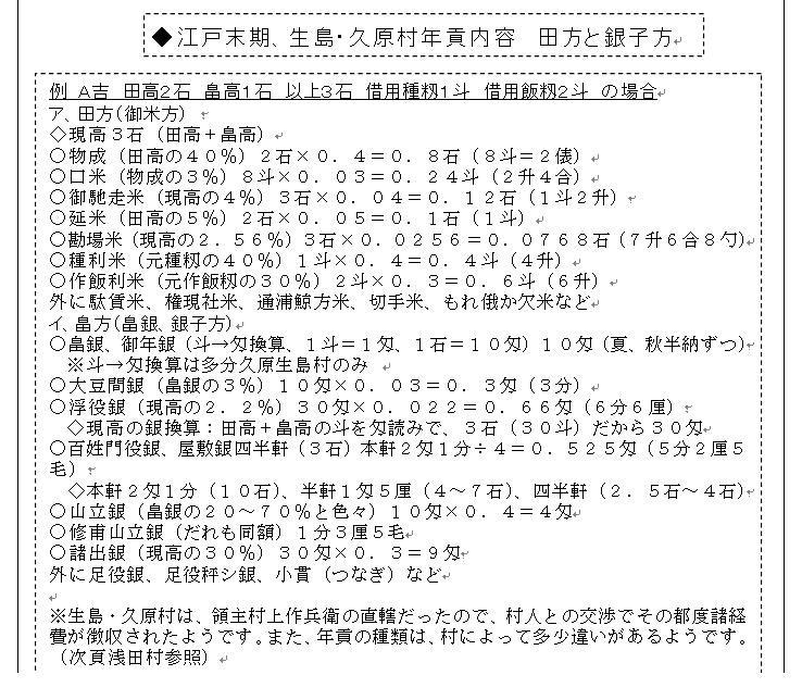 f:id:chuumeikun:20201208122554j:plain