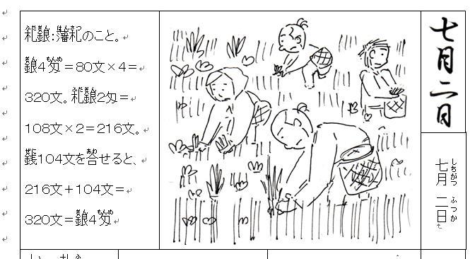 f:id:chuumeikun:20201212003500j:plain