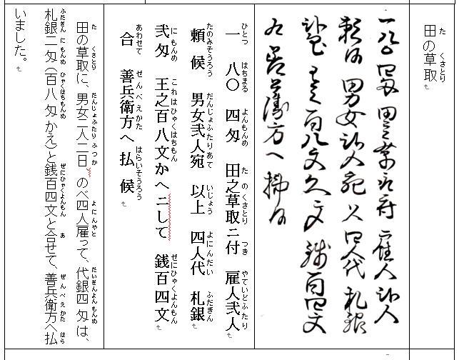 f:id:chuumeikun:20201212003523j:plain