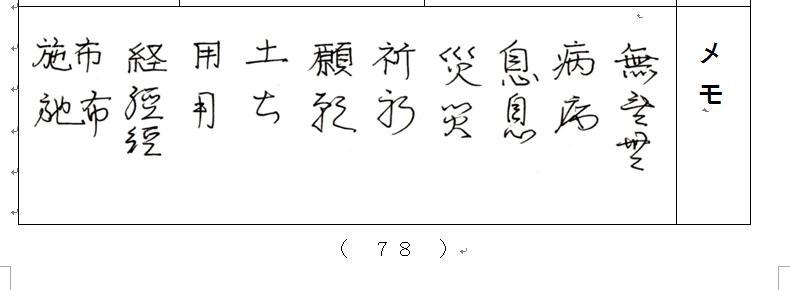 f:id:chuumeikun:20201216191541j:plain
