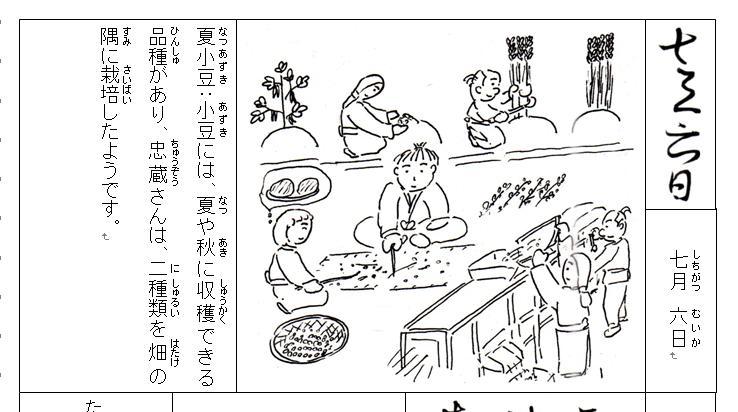 f:id:chuumeikun:20201219182352j:plain