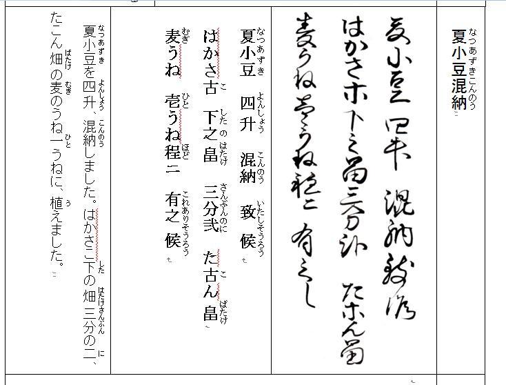f:id:chuumeikun:20201219182408j:plain