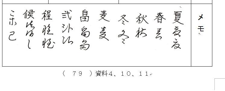 f:id:chuumeikun:20201219182424j:plain