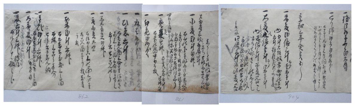 f:id:chuumeikun:20201219182601j:plain