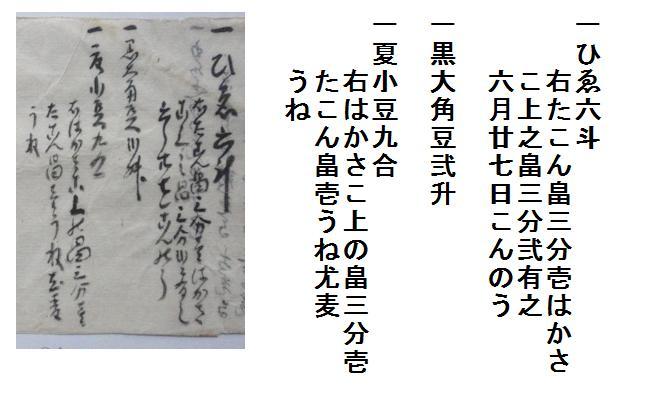 f:id:chuumeikun:20201219182616j:plain