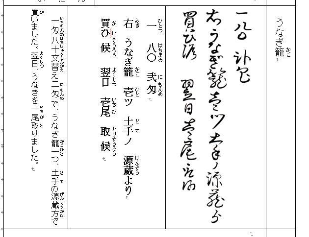 f:id:chuumeikun:20201224010749j:plain