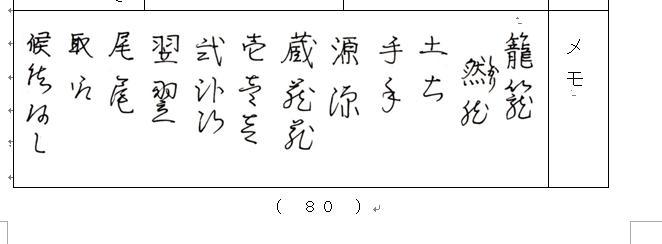 f:id:chuumeikun:20201224010808j:plain
