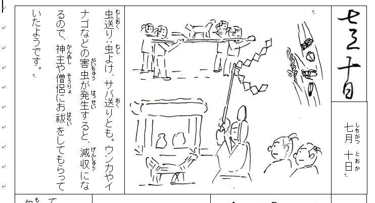 f:id:chuumeikun:20210102141746j:plain