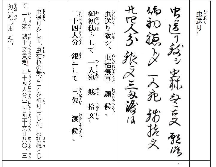 f:id:chuumeikun:20210102141804j:plain