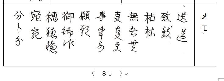 f:id:chuumeikun:20210102141821j:plain