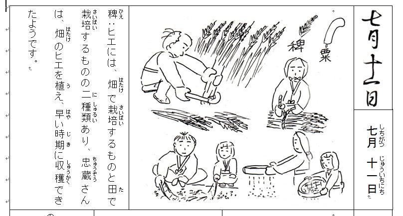 f:id:chuumeikun:20210105002848j:plain