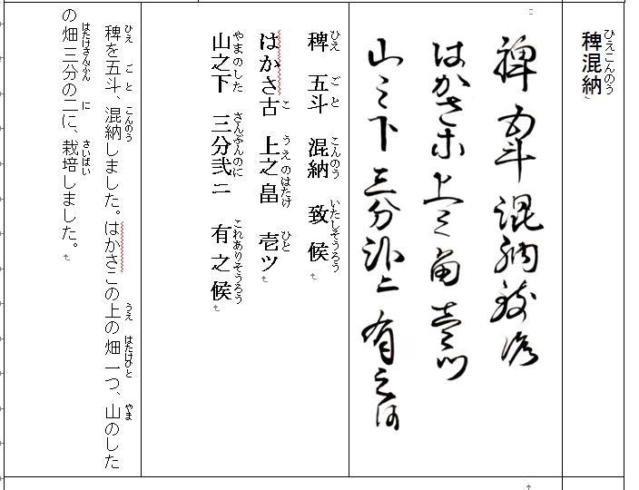 f:id:chuumeikun:20210105002904j:plain
