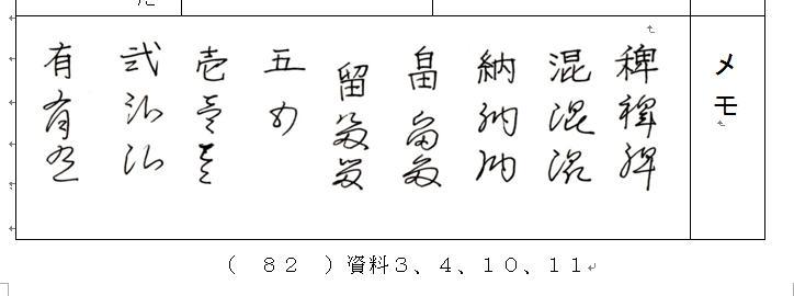 f:id:chuumeikun:20210105002919j:plain