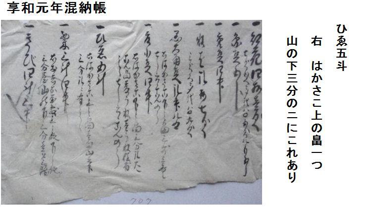f:id:chuumeikun:20210105003129j:plain