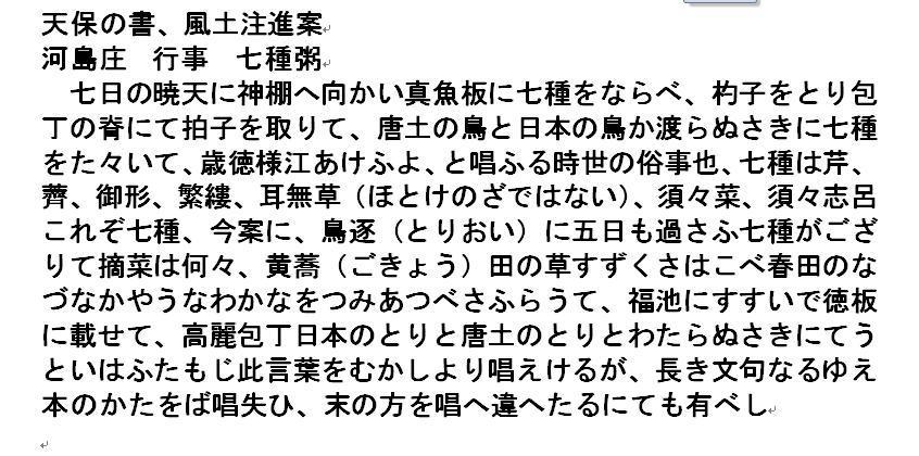 f:id:chuumeikun:20210107135625j:plain
