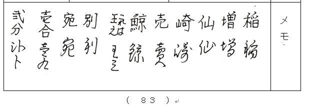f:id:chuumeikun:20210109002417j:plain