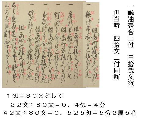 f:id:chuumeikun:20210109002553j:plain