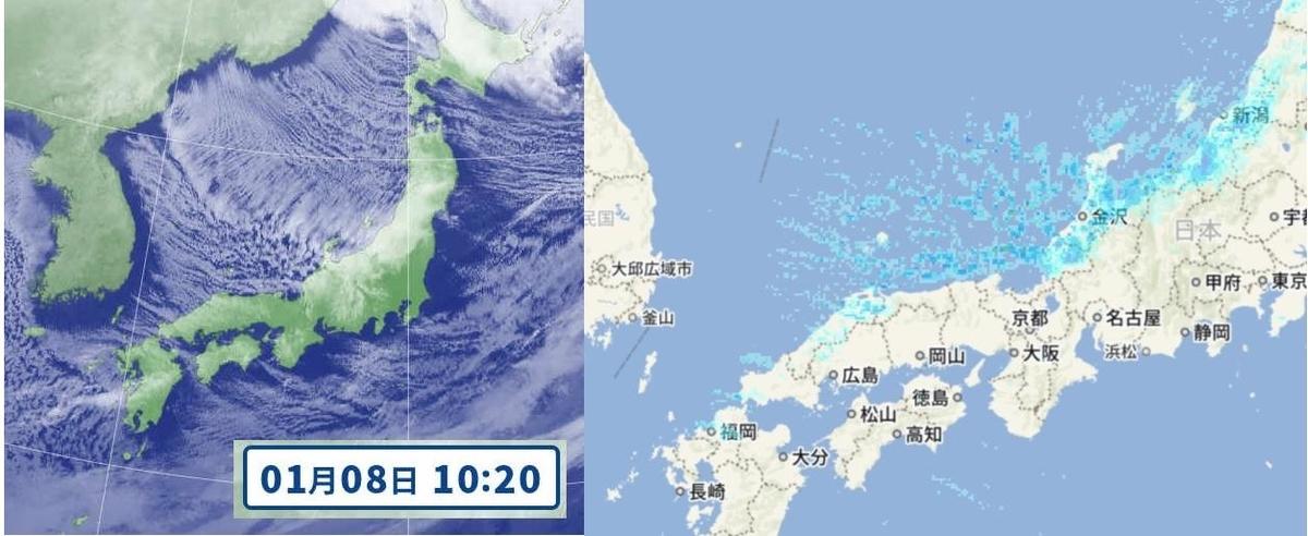 f:id:chuumeikun:20210109002726j:plain