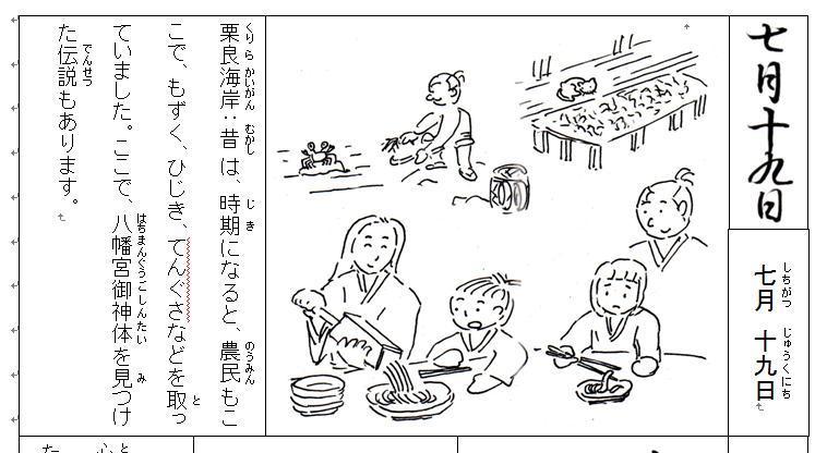 f:id:chuumeikun:20210113034725j:plain