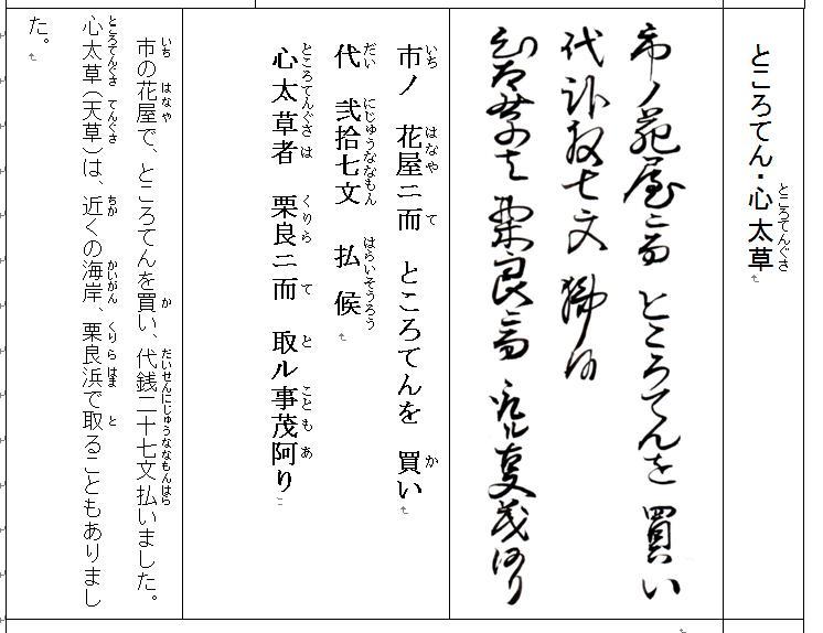 f:id:chuumeikun:20210113034741j:plain