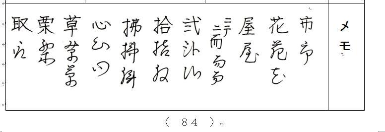 f:id:chuumeikun:20210113034800j:plain