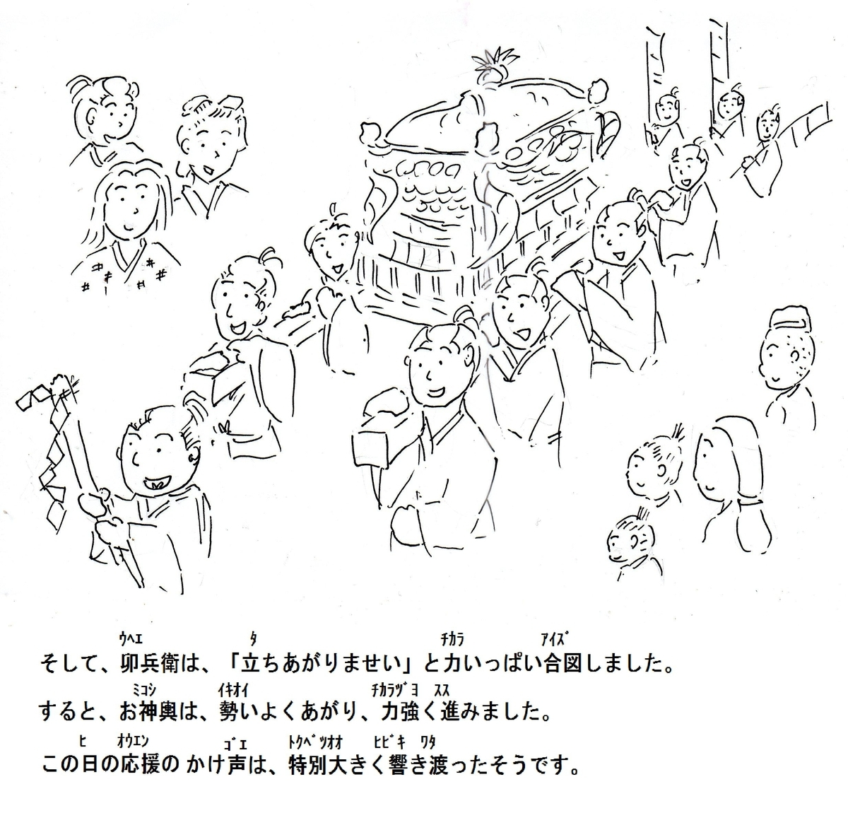 f:id:chuumeikun:20210113035237j:plain