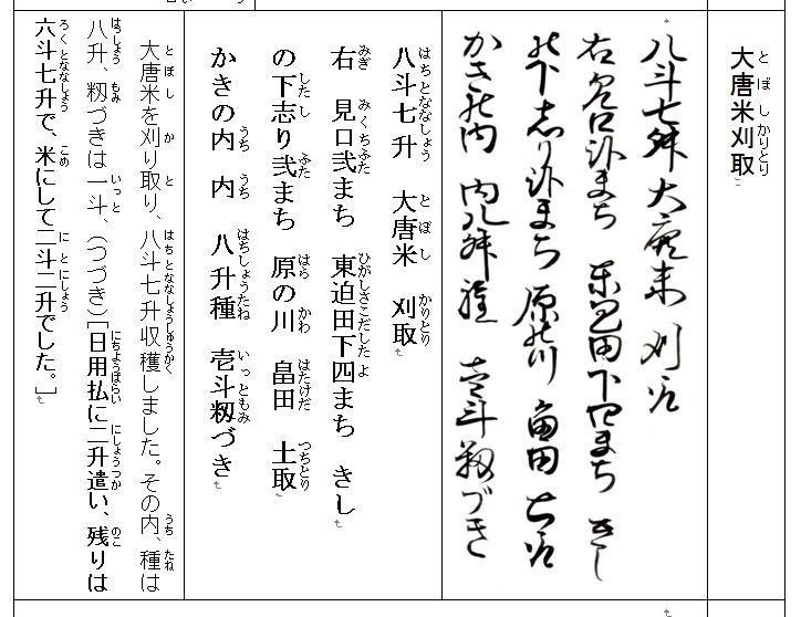f:id:chuumeikun:20210115201723j:plain