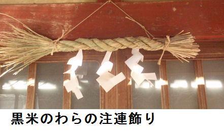 f:id:chuumeikun:20210115202249j:plain