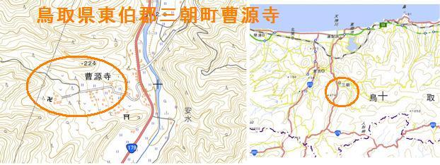 f:id:chuumeikun:20210119180842j:plain