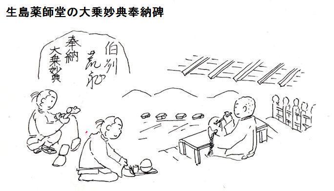 f:id:chuumeikun:20210119181047j:plain