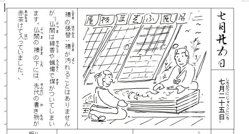 f:id:chuumeikun:20210120191712j:plain