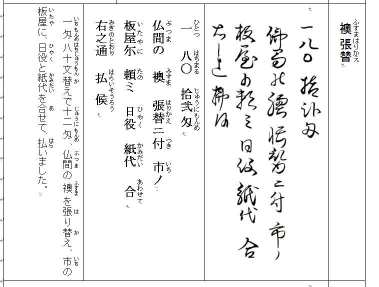 f:id:chuumeikun:20210120191730j:plain