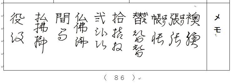 f:id:chuumeikun:20210120191748j:plain
