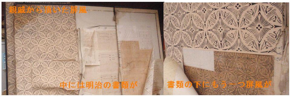 f:id:chuumeikun:20210120192003j:plain