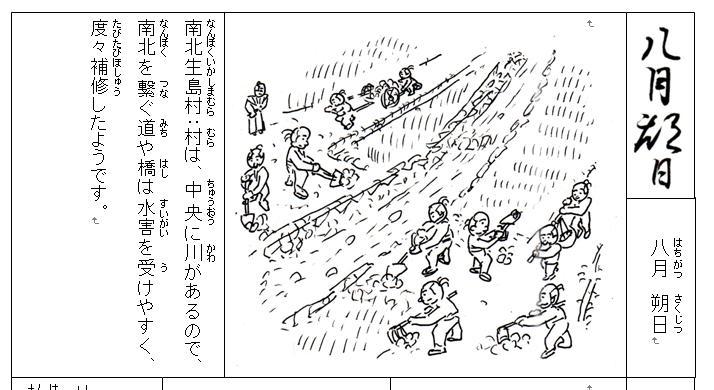 f:id:chuumeikun:20210122040331j:plain