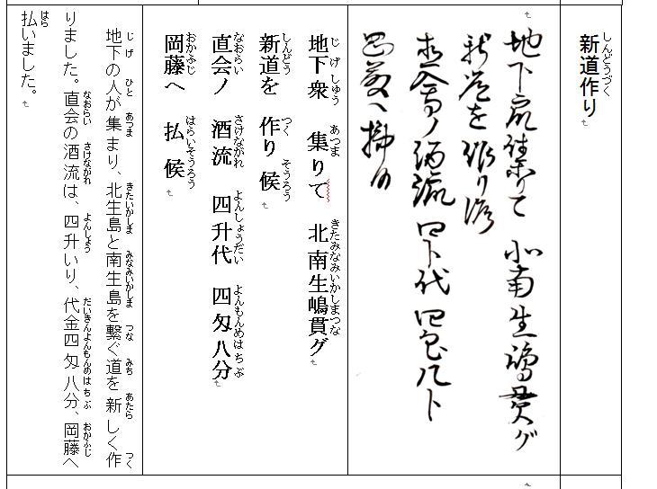 f:id:chuumeikun:20210122040348j:plain