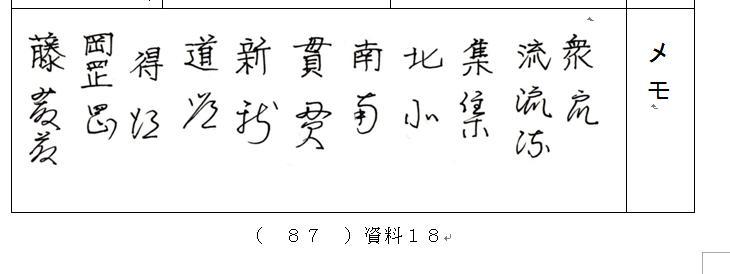 f:id:chuumeikun:20210122040404j:plain
