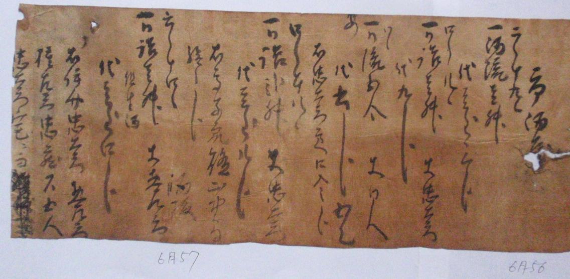 f:id:chuumeikun:20210122040730j:plain