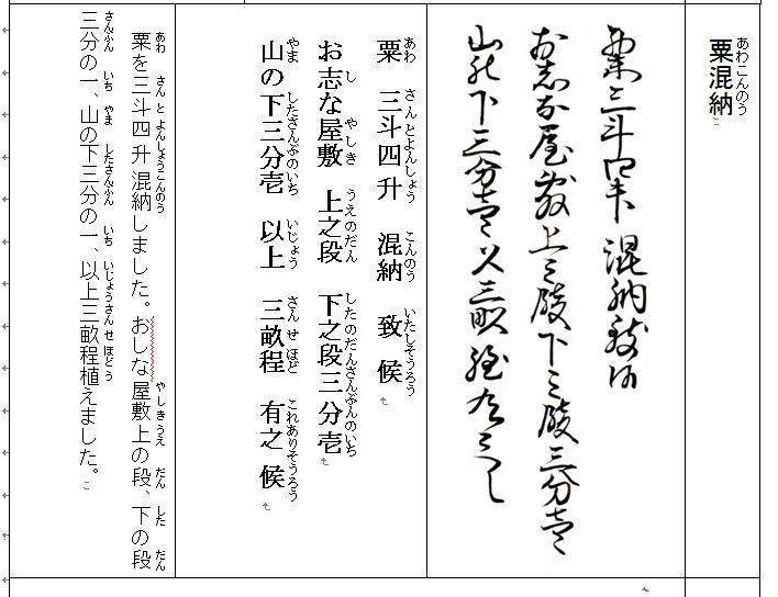 f:id:chuumeikun:20210123072935j:plain