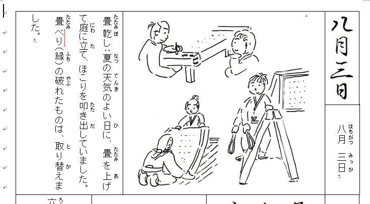 f:id:chuumeikun:20210125182532j:plain