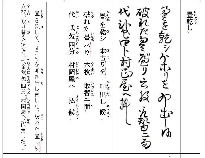 f:id:chuumeikun:20210125182554j:plain