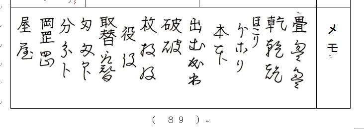 f:id:chuumeikun:20210125182610j:plain