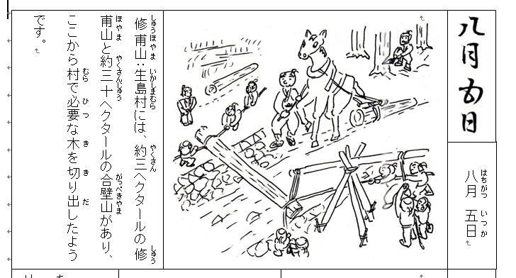 f:id:chuumeikun:20210128000331j:plain