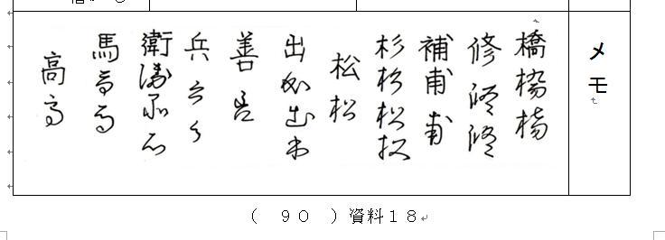 f:id:chuumeikun:20210128000401j:plain