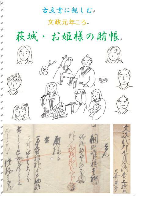 f:id:chuumeikun:20210215200752j:plain