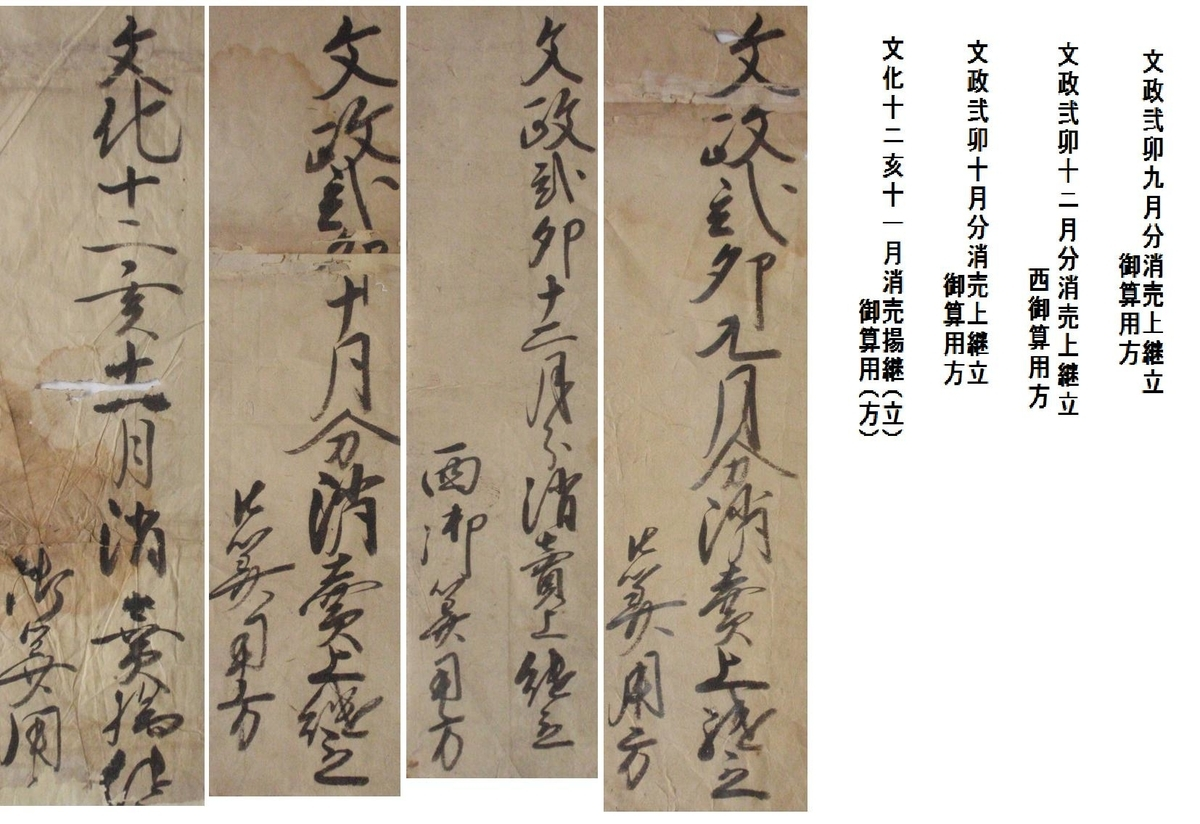 f:id:chuumeikun:20210215200938j:plain