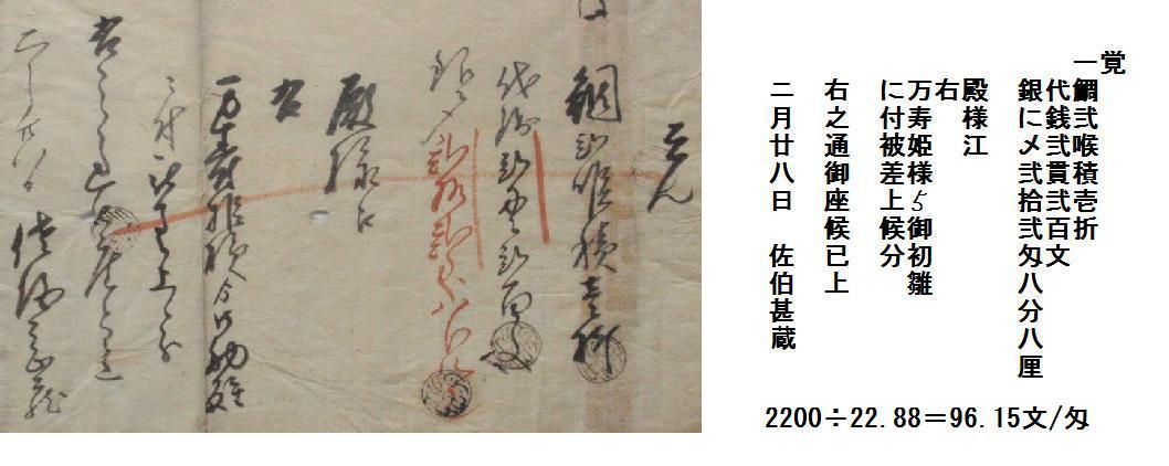 f:id:chuumeikun:20210215201012j:plain