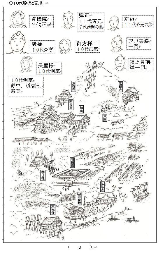 f:id:chuumeikun:20210215201251j:plain